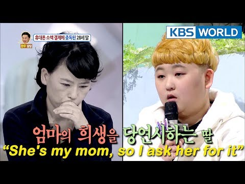 Buried in Debt.Seriously addicted to micropayments[Hello Counselor Sub:ENG,THA / 2018.03.05]