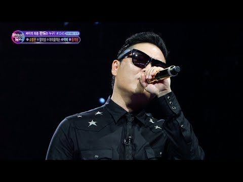 PSY - '예술이야 (It's Art)' 0528 SBS Fantastic Duo 2