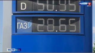 На омских заправках взлетели цены на газ
