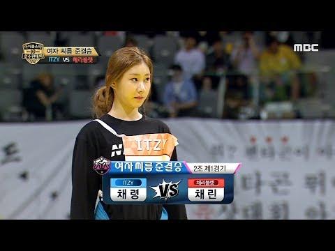 [2019 full moon idol] Super-Being Match, ITZY vs. CHERRYBULLET,20190913