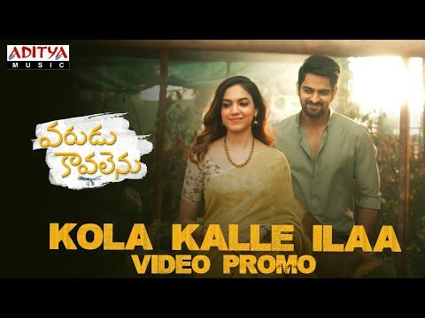 Kola Kalle Ilaa video promo from Varudu Kaavalenu- Naga Shaurya, Ritu Varma