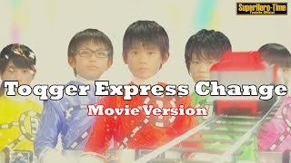 Toqger express Change Transfer [Every Unique Henshin] Exclusive Version