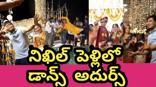 Wedding Moments: Hero Nikhil dance throb hearts of netizen..