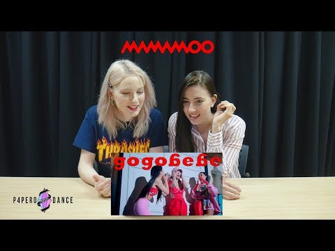 [MV REACTION] GOGOBEBE(고고베베) - MAMAMOO(마마무) | P4pero Dance