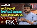 Open Heart with RK: Devi questions Maruthi on Exposing
