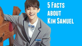 [KPOP FACTS] 5 Facts About Kim Samuel(From Produce 101)