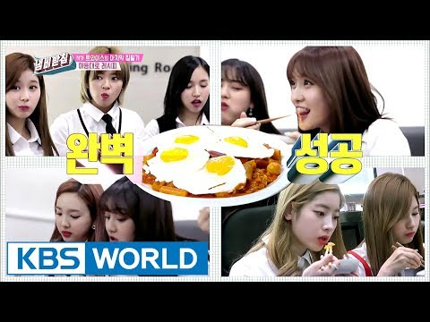 TWICE's 'My Special Recipe'! The chef is Jungyeon's father??? [We Like Zines! / 2017.09.12]