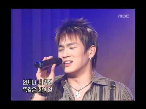Fly To The Sky - Missing You, 플라이 투더 스카이 - 미씽 유, Music Camp 20030830