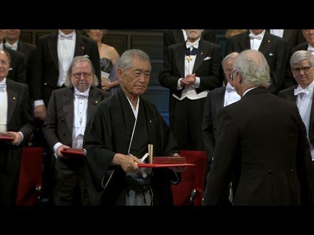 諾貝爾頒獎典禮 瑞典國王頒獎章證書