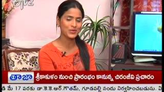 telugu-serials-video-27684-Sakhi  Tv Show Telecasted on  : 18/04/2014