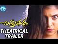 Chitrangada Theatrical Trailer- Anjali, Sakshi Gulati