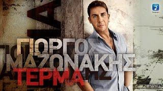 Erotokritos Giorgos K Nikos Stratakis Diaxroniko Videos