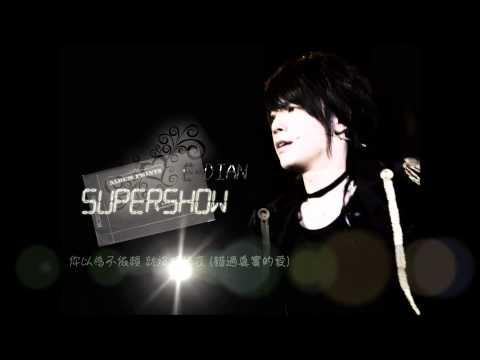 【HD繁中字】Super Junior (東海) - 這是愛 Ost (華麗的挑戰電視原聲帶)