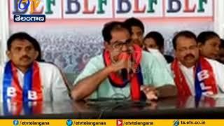 Where is Chandramukhi: BLF to intensify stir..
