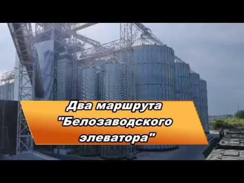 Маршруты на элеваторе фольксваген транспортер б 4