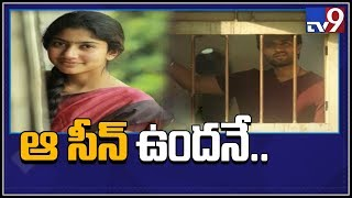 Did Sai Pallavi reject Dear Comrade because of kissing sce..
