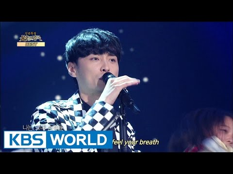 Buzz - To You | 그대에게 - 버즈 [Immortal Songs 2]