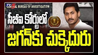 CBI Court shocks AP CM Jagan..