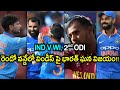India vs WI, 2nd ODI: Team India Defeat West Indies By 59 Turns Via DLS Method!!