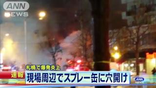 JapaNews24 ~ 海外へ日本のニュースをLIVE配信