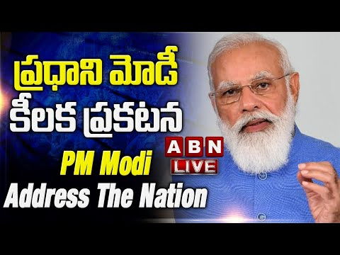 Live: PM Modi addressing the nation after India reached milestone of 100 crore vaccination