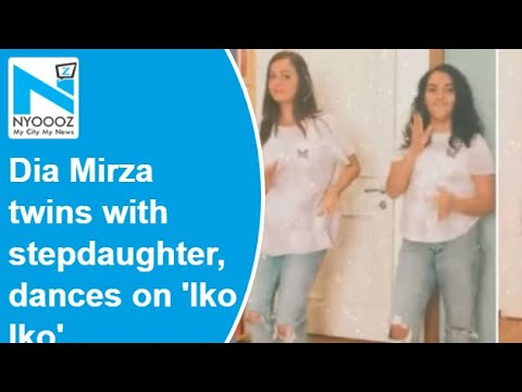 Watch: Dia Mirza twins with stepdaughter, dances on 'Iko Iko'