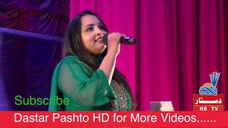 Nishtar Hall |Live Performance |Sitara younas | Classical Music - YouTube