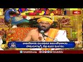 జయ భవాని శంకరాయ చంద్రమౌళి హే కృతాంత భయ నివారణాయ మాం పాహి మంగళమ్ | Deva Devam Bhaje | Bhakthi TV