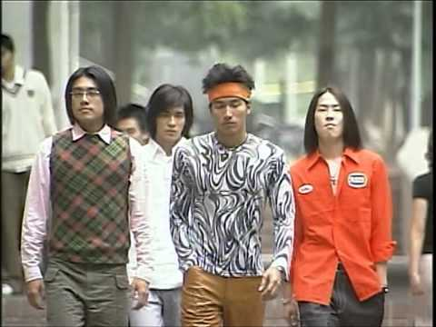 10th year of Meteor Garden in Phil TV