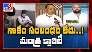 Minister Malla Reddy denies relation with rave party accus..