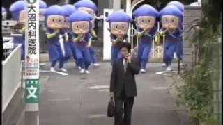 忍者ハットリくん8