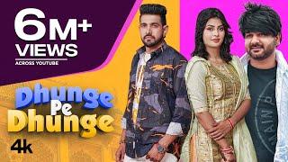 Dhunge Pe Dhunge – Mohit Sharma Video HD