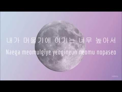 문문 (MoonMoon) - 비행운 (Contrail) HAN/ROM/ENG/JPN Lyrics (Turn on CC)