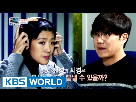 Recording battle between director Si Kyung and tone-deaf Jinkyung [Sister's Slam Dunk/2017.02.03]