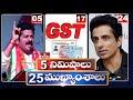 5 Minutes 25 Headlines | Morning News Highlights | 18-09-2021 | hmtv Telugu News