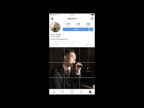 로꼬 (Loco) - 나타나줘 (Feat.박재범) (Above Live) (ENG/JPN/CHN)