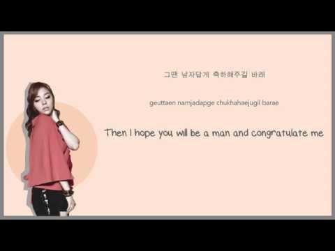 Singing Got Better - Ailee - Eng | Rom | Han Lyrics Sub