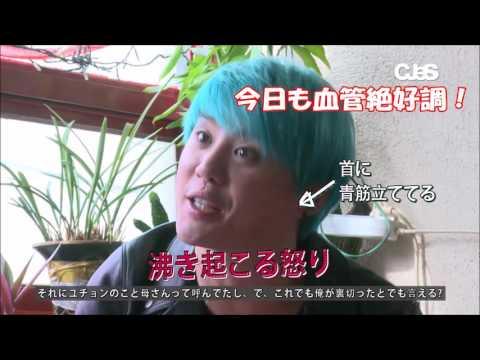 JYJ収穫旅行 Shiii的萌ツボ<ジュンス編>