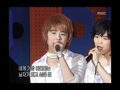 TVXQ - My Little Princess, 동방신기 - 마이 리틀 프린세스, Music Camp 20040605