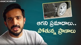 Anchor Ravi Gives Clarity On His Accident..