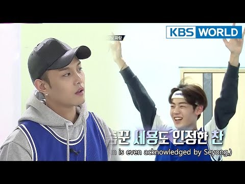 Best rapper Kanto & All-round ACE Chan! Rain has high expectations for them! [The Unit/2018.02.01]