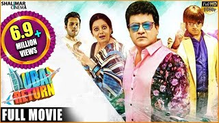 Dubai Return Hyderabadi Full Movie || Gullu Dada, Aziz Naser, Preethi || Shalimarcinema