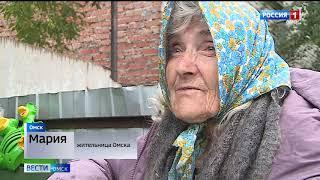 Жительница Омска превратила собственную квартиру в свалку