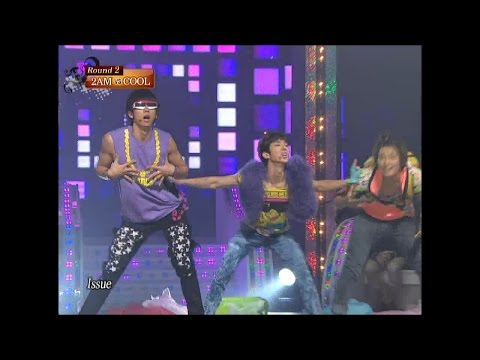 【TVPP】2AM - Hot Issue (4MINUTE), 투에이엠 - 핫 이슈 (포미닛) @ Star Dance Battle
