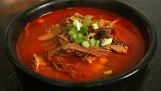 Spicy beef and vegetable soup (Yukgaejang: 육개장)