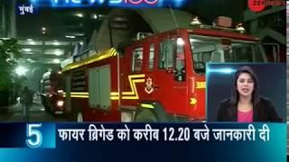 News 100: 11 women, 4 men dead in fire at Mumbai's Lower Parel area