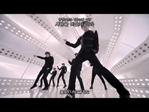 [日本語字幕 & 歌詞 & カナルビ] Super Junior - A-Cha