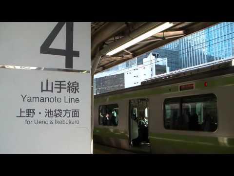 Wo japan rail pass kaufen