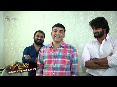 Dil Raju Launches Guna 369 Movie Song