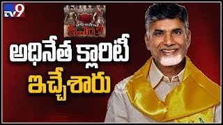 Chandrababu expresses 1000 percent confidence over TDP vic..